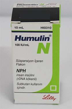 Хумулин Н